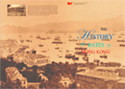 Cover of The History of Rates in Hong Kong