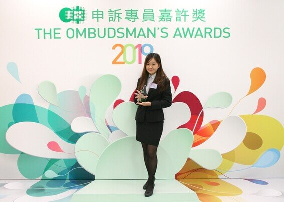 "Ami Ng, winner of ""Award for Officers of Public Organizations"" at the Presentation Ceremony of The Ombudsman's Awards 2019"